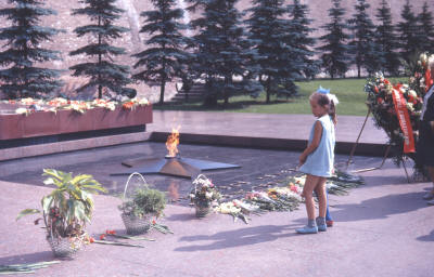 Eternal Flame, Moscow Russia